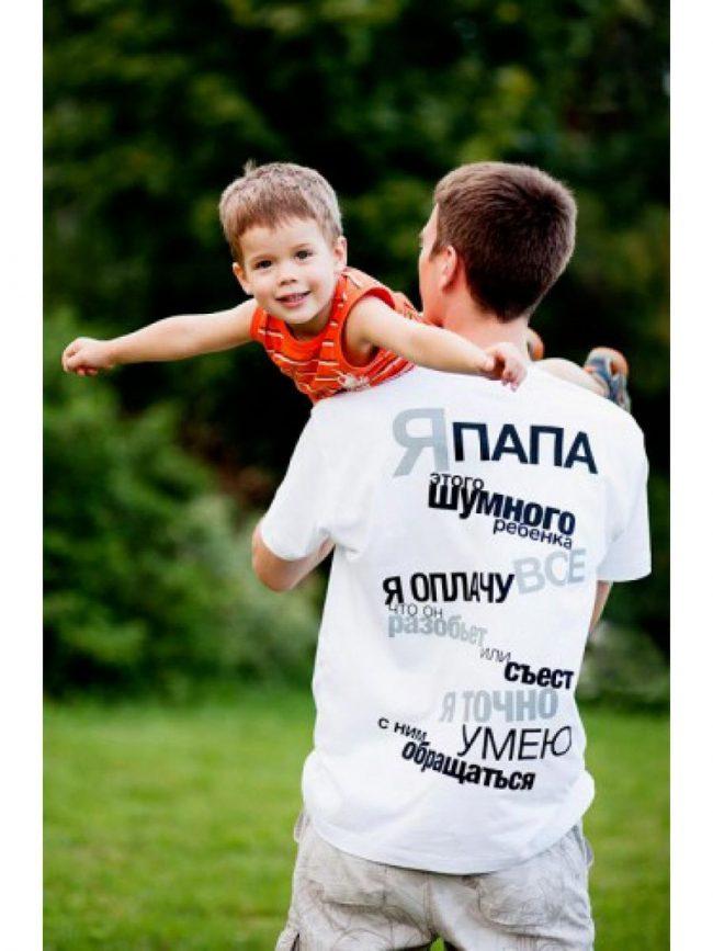 Картинки про сына (118 фото)