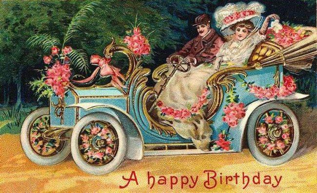 Ретро картинки «С днем рождения!» (97 фото)