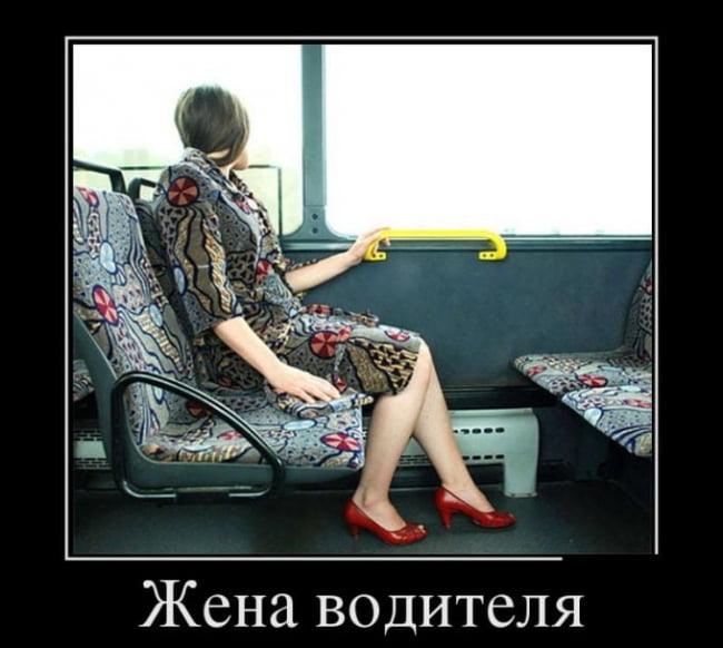 Прикольные картинки про жену (172 фото)